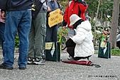 2011.3.26-軍艦岩親山導覽活動:軍艦岩親山步道-110326  (36).JPG