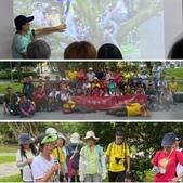 109年度「步道生態環境教育訓練課程」-6/21(初階):相簿封面