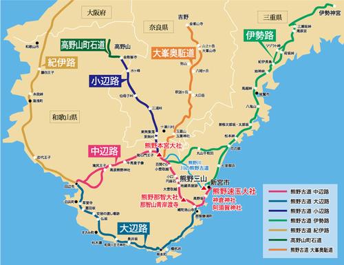 img_kumanokodo2_map_01.jpg - 1061026-30 三重和歌山