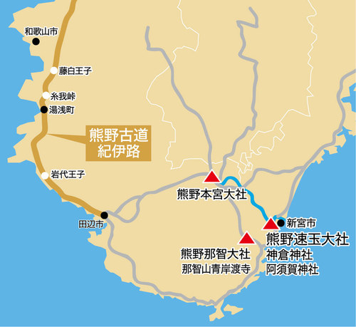 img_kumanokodo2_map_02.jpg - 1061026-30 三重和歌山