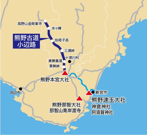 img_kumanokodo2_map_03.jpg - 1061026-30 三重和歌山