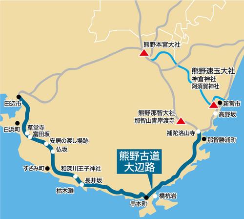 img_kumanokodo2_map_05.jpg - 1061026-30 三重和歌山