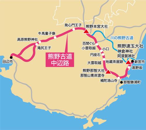 img_kumanokodo2_map_04.jpg - 1061026-30 三重和歌山