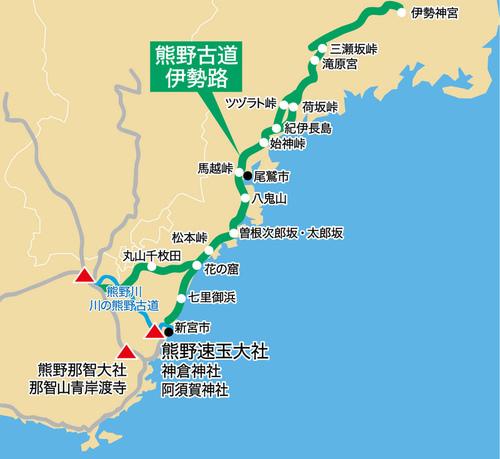 img_kumanokodo2_24.jpg - 1061026-30 三重和歌山