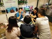 2013-07-06 達觀之旅:行前研討