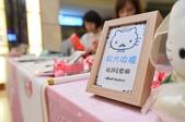 竣評+意珊 WEDDING 婚宴:婚宴012.jpg