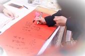 銘忠+心怡 WEDDING 婚宴:婚宴0059_風格.jpg