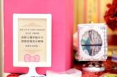 定豪+玉淇 WEDDING 婚宴:婚宴0019.jpg