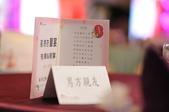 有華+婉馨 Wedding 婚宴:婚宴0012.jpg