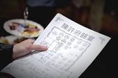 佑政+瑋真 Wedding 婚宴:婚宴0027_風格.jpg