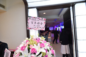 有華+婉馨 Wedding 婚宴:婚宴0008.jpg