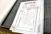 坤隆+雪蕊 WEDDING 婚宴:婚宴015.jpg
