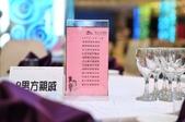 適榮+寶雯 WEDDING 婚宴:婚宴010.jpg
