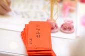 廣猷+佩欣 WEDDING 婚宴:婚宴0046.jpg