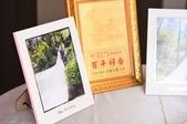 健信+兆里 WEDDING 婚宴:婚宴012.jpg