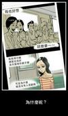翻譯:喜歡.jpg