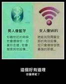 2016翻譯:藍芽.jpg