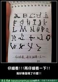 翻譯:仔細看.jpg