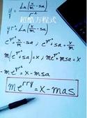翻譯:方程式.jpg