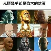2016翻譯:強大.jpg