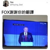2016翻譯:翻譯.jpg