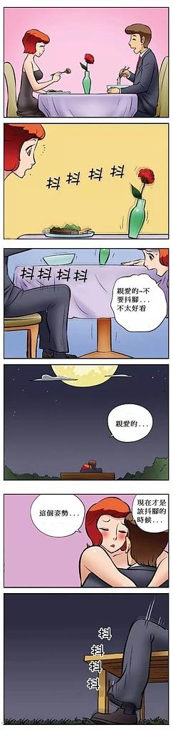 2016翻譯:抖腳.jpg