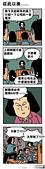 翻譯:最短.jpg