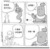 2016翻譯:許願.jpg