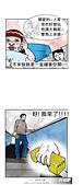 2016翻譯:木枕.jpg