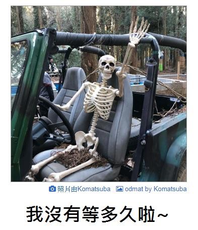 2016翻譯:等.jpg