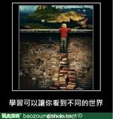 翻譯:學習.jpg