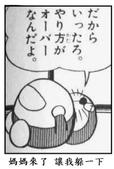 2016翻譯:躲.jpg