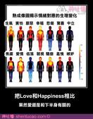 翻譯:愛.jpg