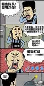 翻譯:拆炸彈.jpg