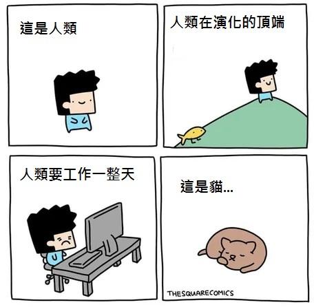 2016翻譯:人類未命名.jpg