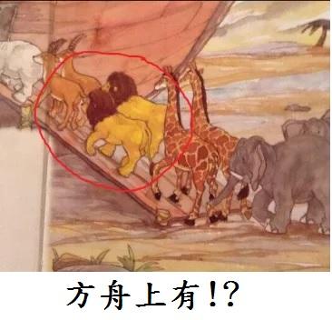 2016翻譯:方舟.jpg