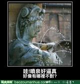 翻譯:噴泉.jpg