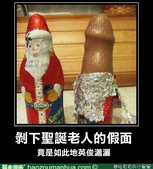 翻譯:聖誕老人.jpg