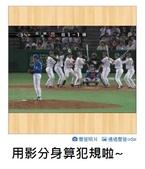 2016翻譯:分身.jpg