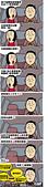 翻譯:導航.jpg