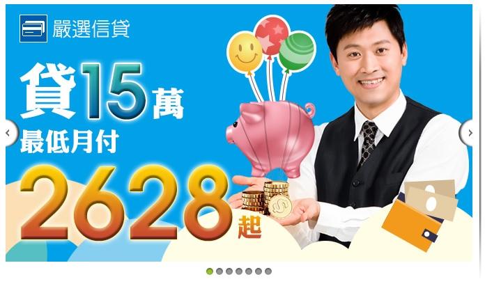2016翻譯:OK表單旁.jpg