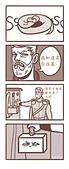 2016翻譯:洛基.jpg