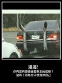 2016翻譯:車主.jpg