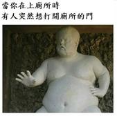 2016翻譯:廁所.jpg