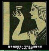 翻譯:轉.jpg