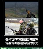 翻譯:FPS.jpg