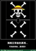翻譯:邪惡.jpg
