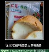 翻譯:麵包.jpg