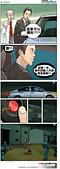 翻譯:隱形車.jpg