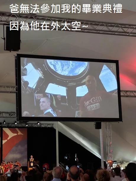 2016翻譯:畢業.jpg